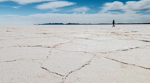 The largest salt lake in the world